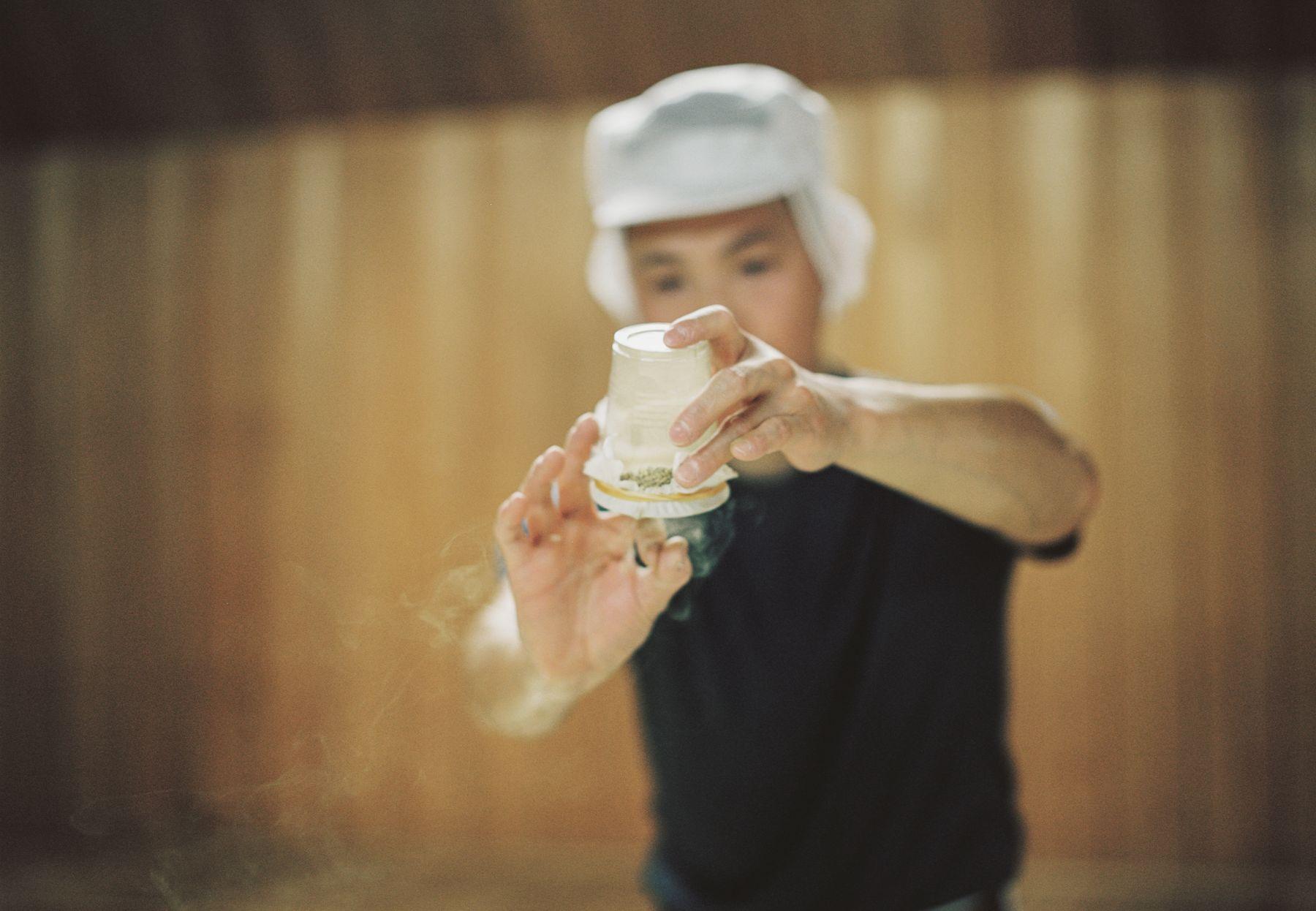 飯沼本家_麹菌