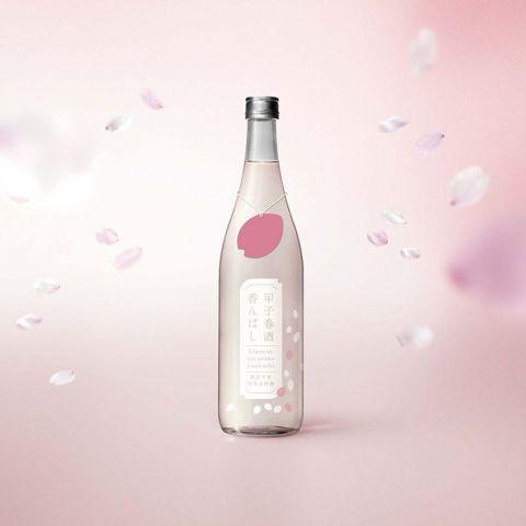 【1月25日発売開始】甲子春酒香んばし