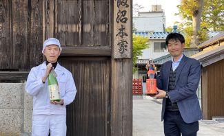 『ワイングラスでおいしい日本酒アワード』2部門で金賞受賞!