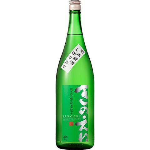 namazake_jikakumi_1800.jpg