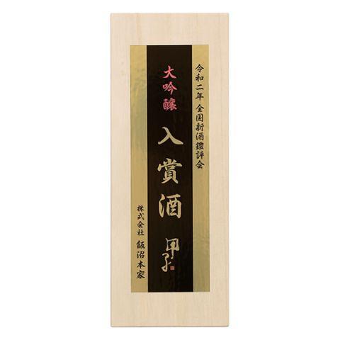 zenkokushinsyu_720_2.jpg