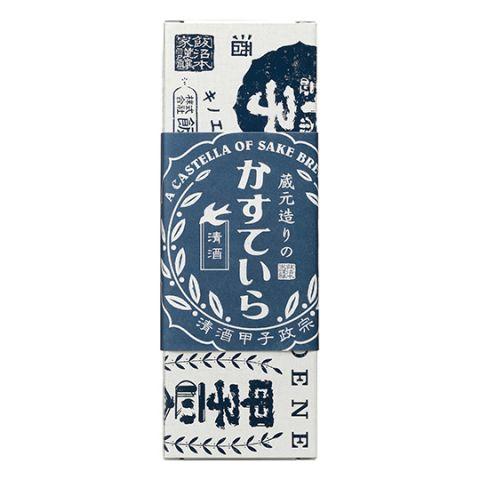 kasutera_sake_long.jpg