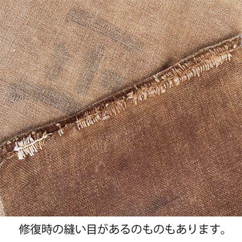 sakabukuro_4.jpg