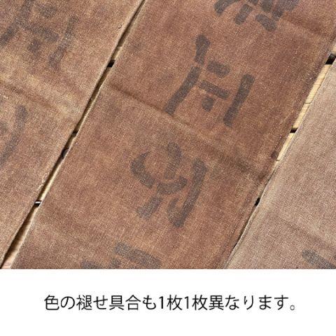 sakabukuro_5.jpg