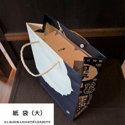 paper_bag_2.jpg