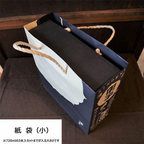paper_bag_4.jpg