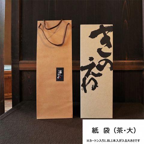 paper_bag_brown_1.jpg