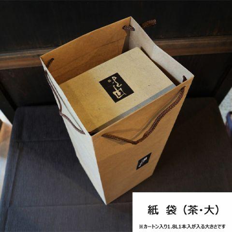 paper_bag_brown_2.jpg