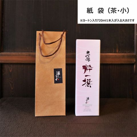 paper_bag_brown_3.jpg