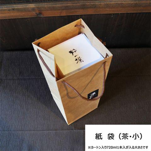 paper_bag_brown_4.jpg