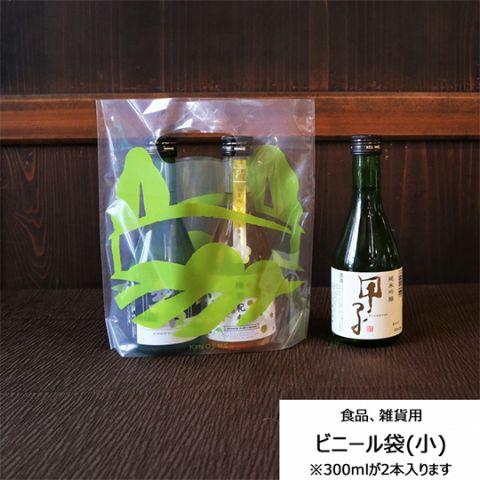 plastic_bag_2.jpg
