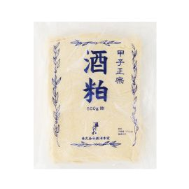 甲子酒粕 (※毎年11月~無くなり次第終了)