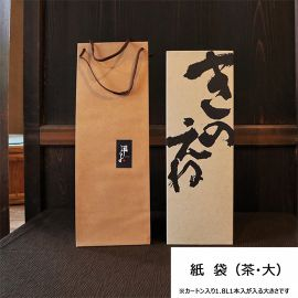 有料 ショップ袋(紙袋 茶大/茶小)