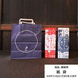 有料 ショップ袋(紙袋(紺小))