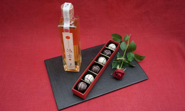 「酒蔵バレンタインデー」set